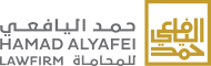 Hamad Alyafei Law Firm